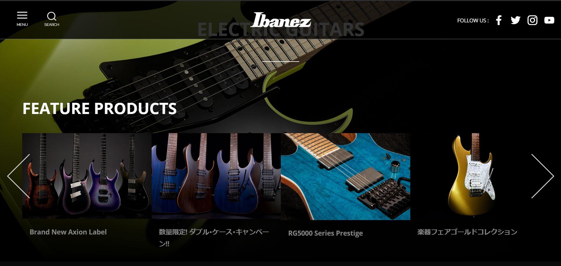 アイバニーズのギター買取相場