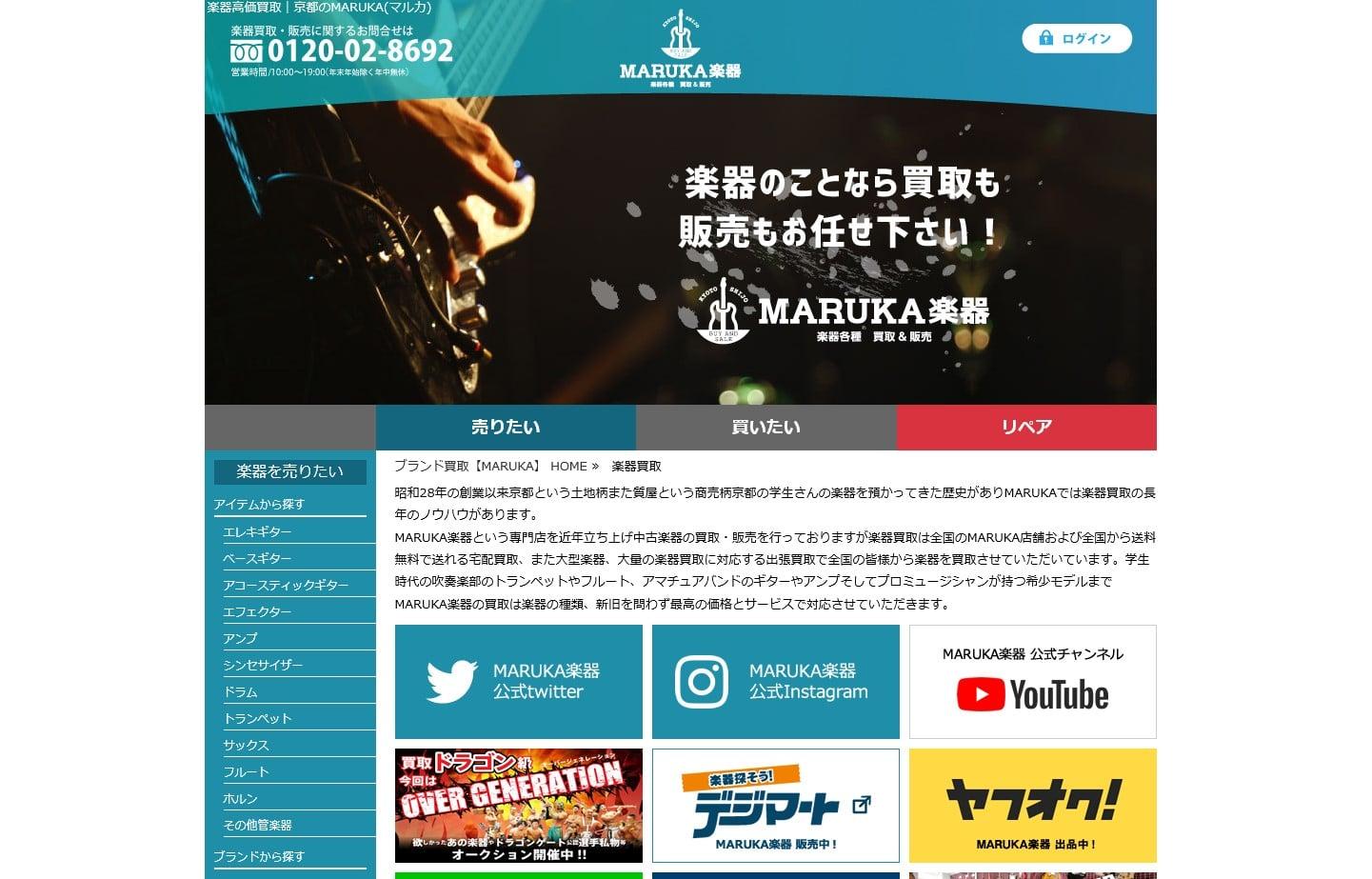 マルカ楽器京都四条店