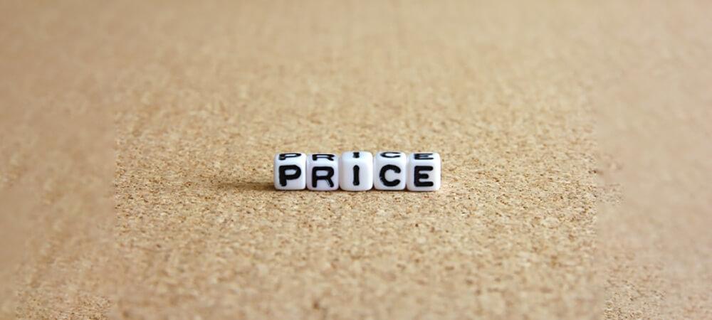 値段について